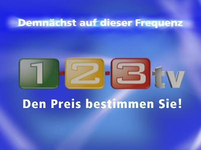 Fréquence 1+1 XD tv تردد قناة