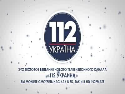 Fréquence 112 Ukraine tv تردد قناة