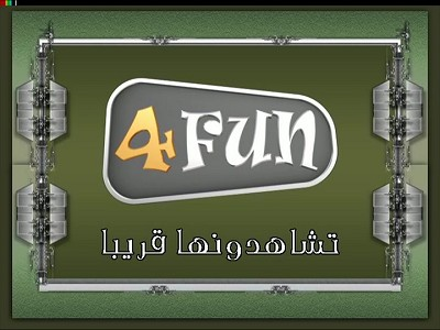 Fréquence 4ever Music HD tv تردد قناة