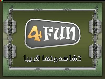 Fréquence 4Fun sur le satellite غير متوفر حاليا