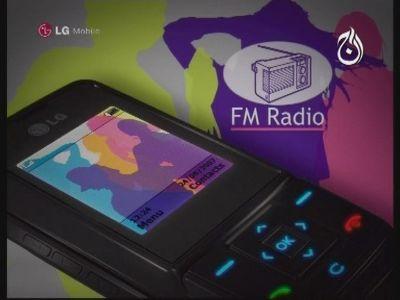 Fréquence Aaj Entertainment sur le satellite Paksat 1R (38.0°E)