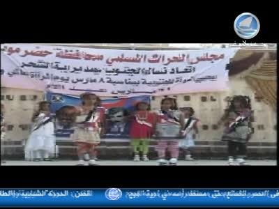 Fréquence Aden Sky sur le satellite Autres Satellites