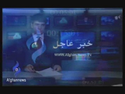 Fréquence Afghanistan-e-Man sur le satellite Autres Satellites