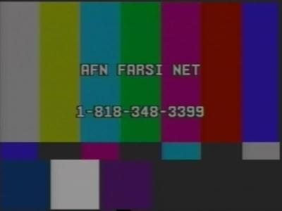 Fréquence AFN Family sur le satellite Eutelsat 9B (9.0°E)