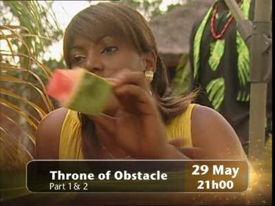 Fréquence Africa Magic Yoruba tv تردد قناة