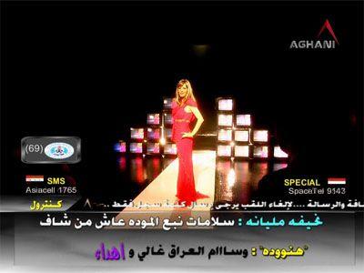 Fréquence Aghani TV sur le satellite Autres Satellites