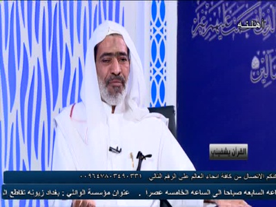 Fréquence Ahluna TV tv تردد قناة