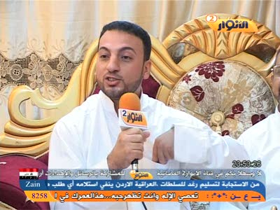 Fréquence Al Anwar tv تردد قناة