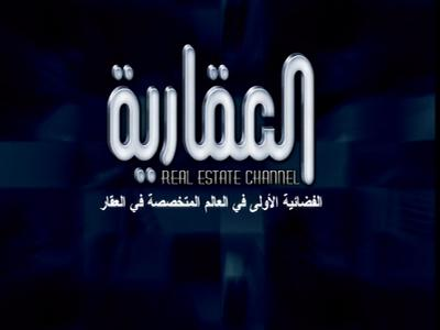 Fréquence Al Aoula Laayoune tv تردد قناة