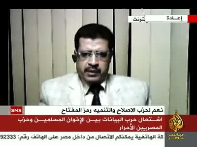 Fréquence Al Arabiya sur le satellite Badr 4 (26.0°E)