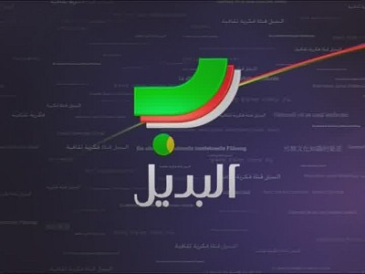 Fréquence Al Baghdadia tv تردد قناة