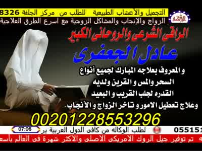 Fréquence Al Bashara tv تردد قناة