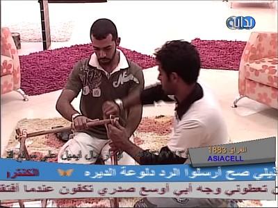Fréquence Al Bayyinah TV sur le satellite Hot Bird 13B (13.0°E)