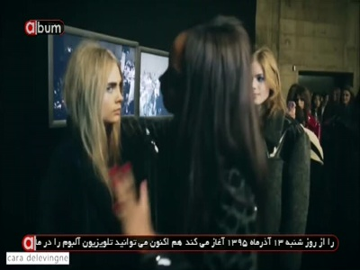 Fréquence ALC tv تردد قناة