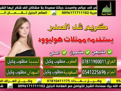 Fréquence Al Emaratia TV tv تردد قناة