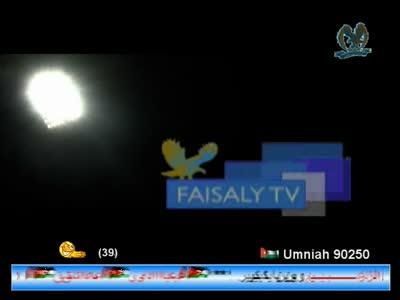 Fréquence Al Fajir TV Dz sur le satellite Autres Satellites