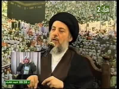 Fréquence Al Gaeza tv تردد قناة