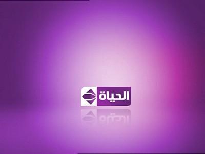 Fréquence Al Hayat / Life Channel sur le satellite Hot Bird 13B (13.0°E)