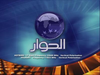 Fréquence Al Hiwar Ettounsi TV sur le satellite Eutelsat 3B (3.0°E)