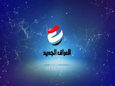 Fréquence Al Insen TV sur le satellite Eutelsat 7 West A (7.0°W)