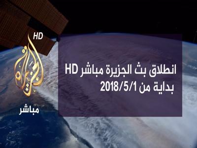 Fréquence Al Jazeera Mubasher 2 tv تردد قناة