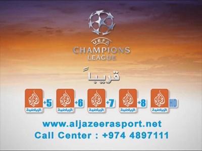 Fréquence Al Jazeera Sports HD 3 tv تردد قناة
