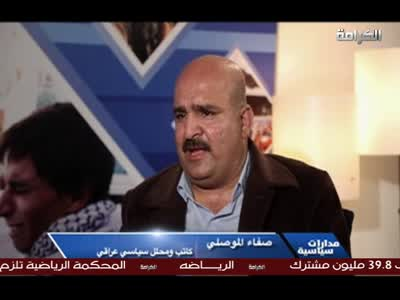 Fréquence Al Karama tv تردد قناة