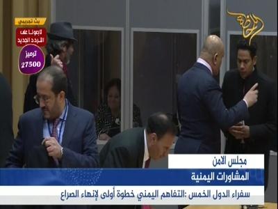 Fréquence All TV (Egypt) sur le satellite Eutelsat 7 West A (7.0°W)