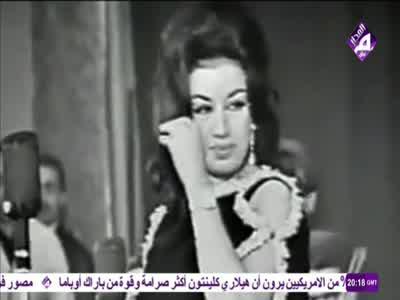 Fréquence Al Madina TV 2 tv تردد قناة