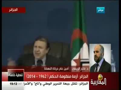 Fréquence Al Majales tv تردد قناة