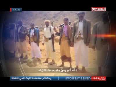 Fréquence Al Masdar tv تردد قناة