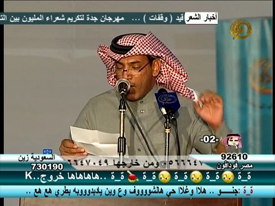 Fréquence Al Mehwer TV tv تردد قناة