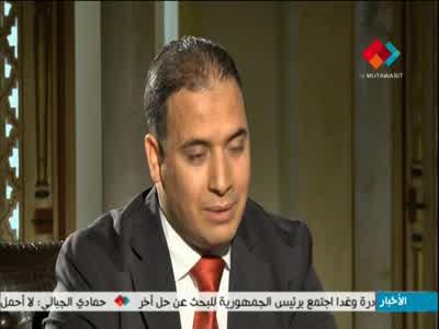Fréquence Al Mutawasit TV sur le satellite Autres Satellites