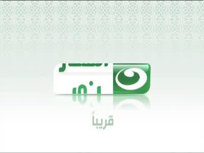 Fréquence Al-Nahar Nour sur le satellite Autres Satellites