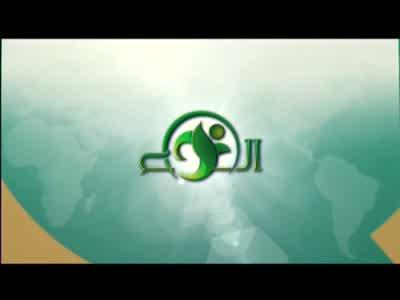 Fréquence Al Nassr TV Tchad sur le satellite Eutelsat 3B (3.0°E)