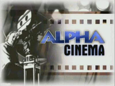 Fréquence Alpha Cinema 1 tv تردد قناة
