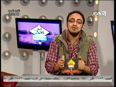 Fréquence Al Sunnah Al Nabawiyah TV HD tv تردد قناة