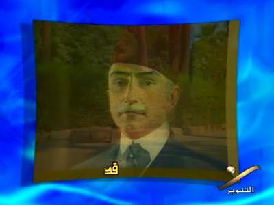 Fréquence Al Tanasuh TV sur le satellite Express AM 8 (14.0°W)