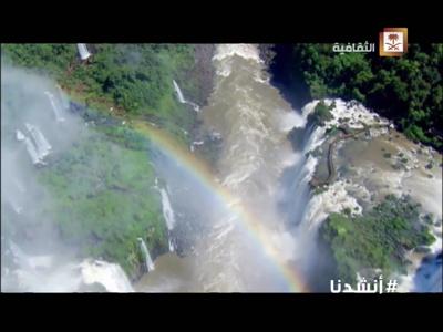 Fréquence Al TV tv تردد قناة