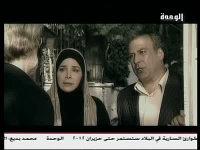 Fréquence Al Wifaq tv تردد قناة