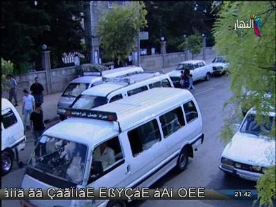 Fréquence ANN - Arab News Network tv تردد قناة