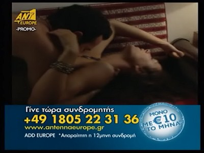 Fréquence Ant1 Europe tv تردد قناة
