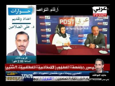 Fréquence Arabsat Promotion Channel tv تردد قناة