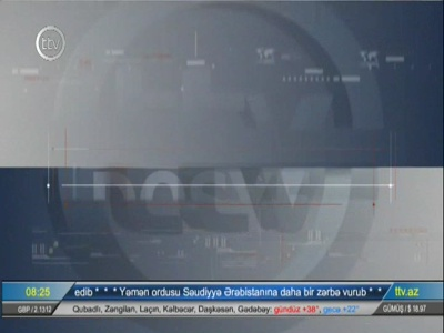 Fréquence ARB tv تردد قناة