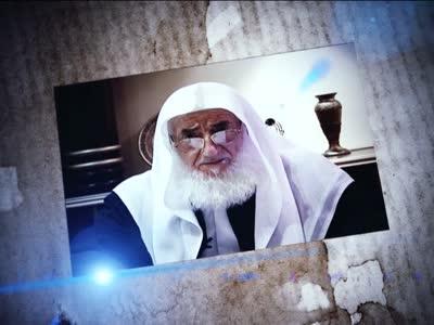 Fréquence Assalamu Alayka TV tv تردد قناة