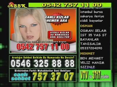 Fréquence Astra Mosaïc tv تردد قناة