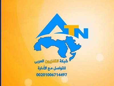 Fréquence ATN tv تردد قناة