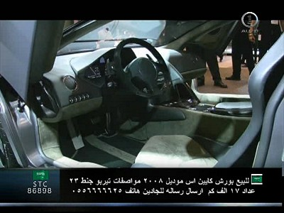 Fréquence Auto-Moto TV tv تردد قناة