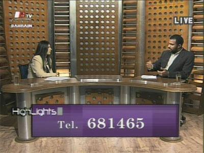 Fréquence Bahry TV sur le satellite Autres Satellites
