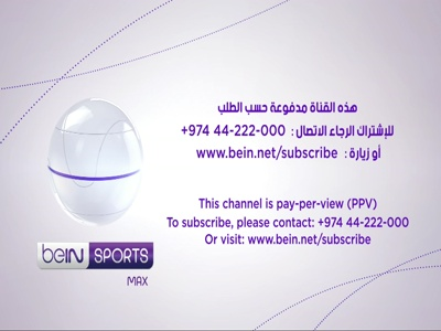 Fréquence beIN Sports HD 1 Max tv تردد قناة